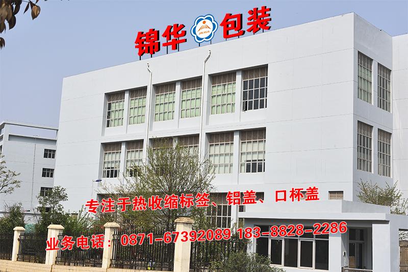 DSC_2582福